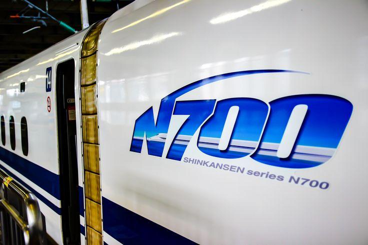 """Tokaido-Sanyo Shinkansen """"NOZOMI"""" N700"""