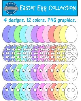 This Easter Eggs clip art collection contains 48 PNG graphics. There are 4 different designs and each design is in 12 colors. The files are PNG format, vector images - meaning you can re-size them without any loss of quality!The graphics are OK for personal and commercial use.
