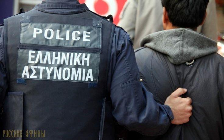 867 человек депортировали в Албанию только за один месяц http://feedproxy.google.com/~r/russianathens/~3/odBzqD4Rj4g/20449-867-chelovek-deportirovali-v-albaniyu-tolko-za-odin-mesyats.html  В общей сложности 1.687 мигрантов были депортированы силами ЕЛ.АС в страны происхождения в феврале месяце.