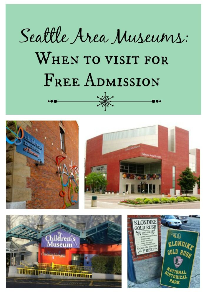 Seattle Area Museums: When to Visit for FREE Admission | The Coupon Project