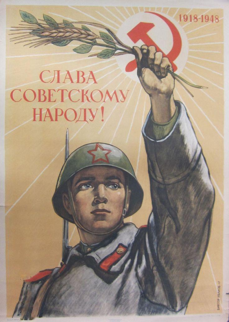 Viktor Ivanov, Glory to Soviet people!, 1948