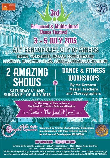 «Φεστιβάλ Bollywood και Πολυπολιτισμικών Χορών» www.jazzbluesrock.gr