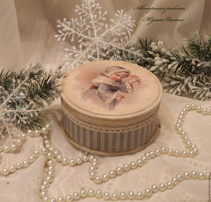 "Купить Шкатулка ""Зимний букетик"" для украшений.Автор Юдина Оксана - винтаж, кружево, шкатулка"