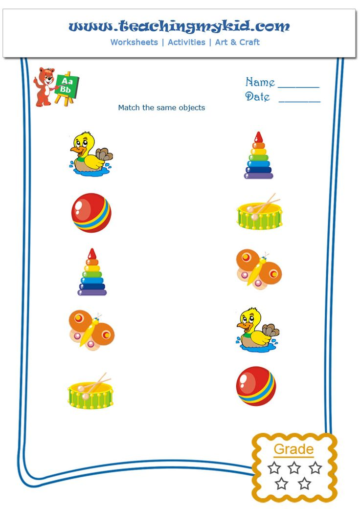 Free printable preschool worksheets Match same Objects2