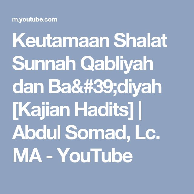 Keutamaan Shalat Sunnah Qabliyah dan Ba'diyah [Kajian Hadits]   Abdul Somad, Lc. MA - YouTube