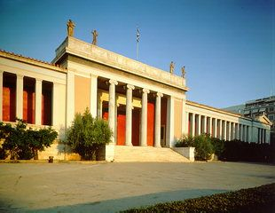Athen's Museums, Greece