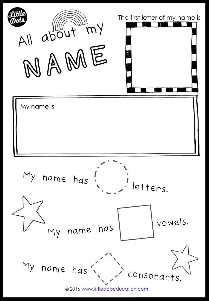 Free all about my name printable for preschool, prek or
