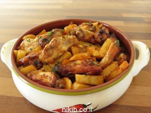 עוף עם תפוחי אדמה לילדים, מתכון קל מהיר וטעים! מנה עיקרית נהדרת לילדים ולכל המשפחה. יש כאן טעמים נהדרים של עוף ותפוחי אדמה. תענוג של תבשיל נפלא של עוף בתנור