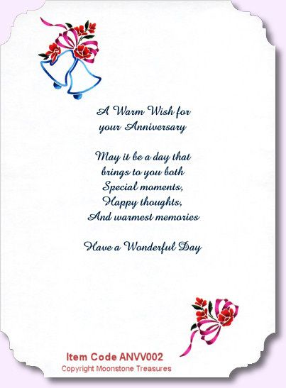card sentiments | Wedding Anniversary Card Verses by Moonstone Treasures.