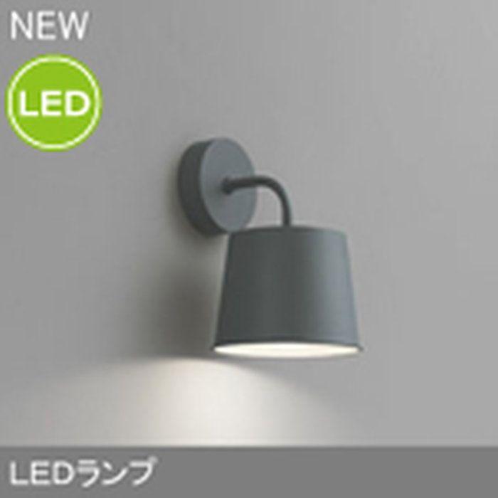 【ODELIC/オーデリック】おしゃれなLEDブラケットライト(チャコールグレー色)[OB255069LD]インテリア/照明器具/ブラケットライト/LED/電球色/オシャレ/かわいい/チャコールグレー