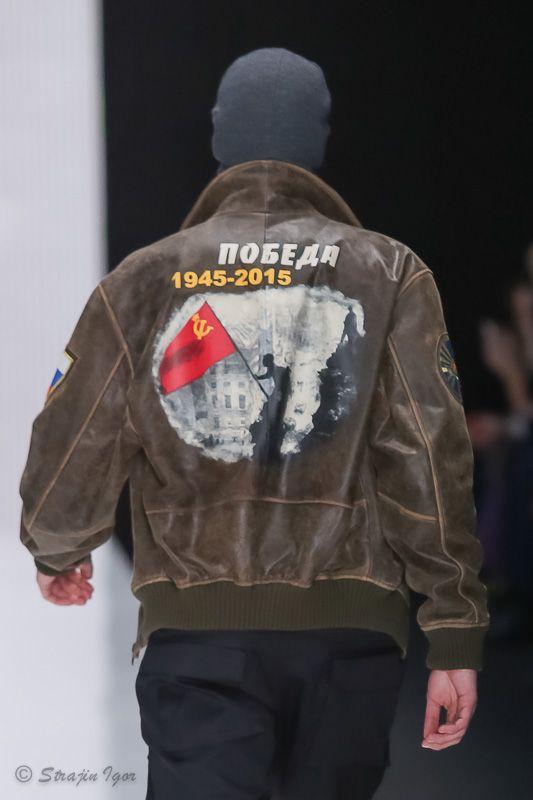 """Коллекция дизайн-бюро """"Армия России"""""""