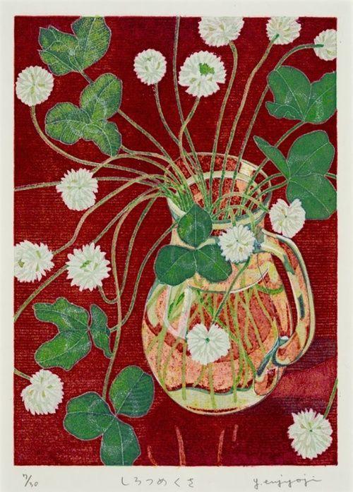 """yasuko enjyoji """" white clover"""""""