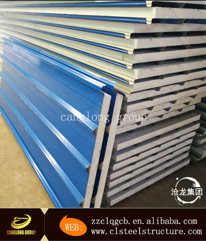 Sandwich Panel Compound Wall Factory Architecture Facade House