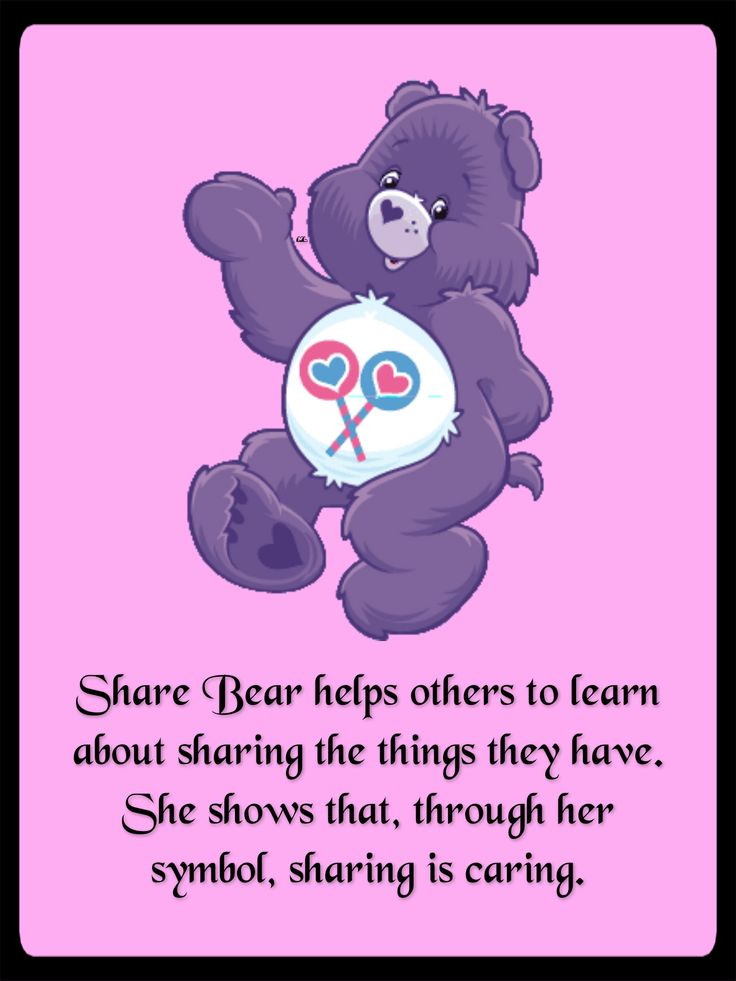 Teddy Bears Day Care is a Family Child Care in Medford, MA ...
