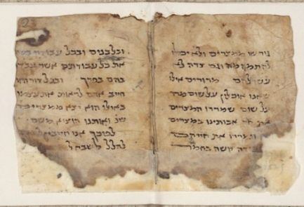 A fragment of a 900-year-old Passover haggadah discovered in the Cairo Genizah, which is now on display in Jerusalem.Credit: National Library of Israel.