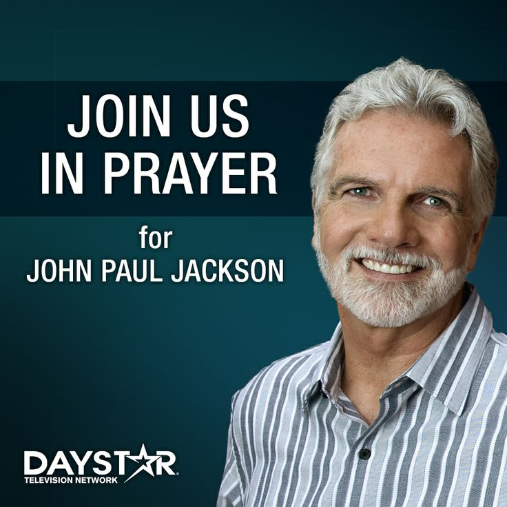 john paul jackson declarative prayer