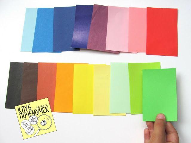 Развивающее занятие для детей о цвете и свете. Опыты и эксперименты для детей. Просто о физике