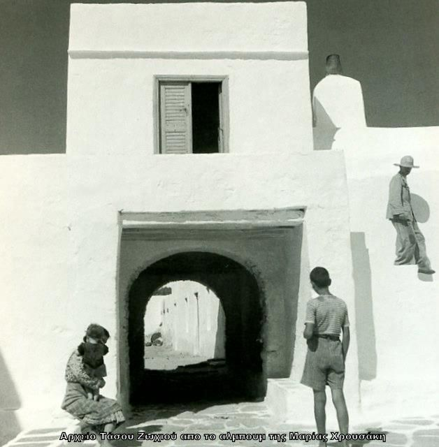 Σίφνος 1955 Μονή Ταξιάρχου βαθύ