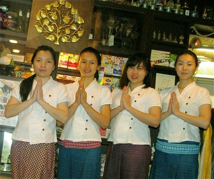 タイ古式マッサージとは?: タイ古式マッサージ エラワン (Erawan Thai Traditional Massage) -...