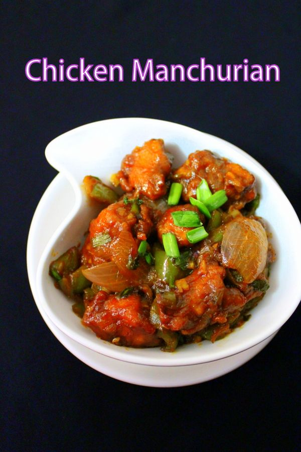 Chicken manchurian is a delicious chicken delicacy which is a popular indo chinese cuisine made by deep frying chicken and cooking in sauces. #chicken recipes #chicken