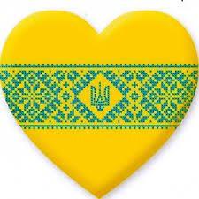 С праздником, Украина 💛💙