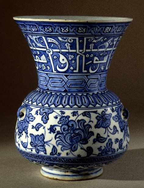 1510-15, British Museum