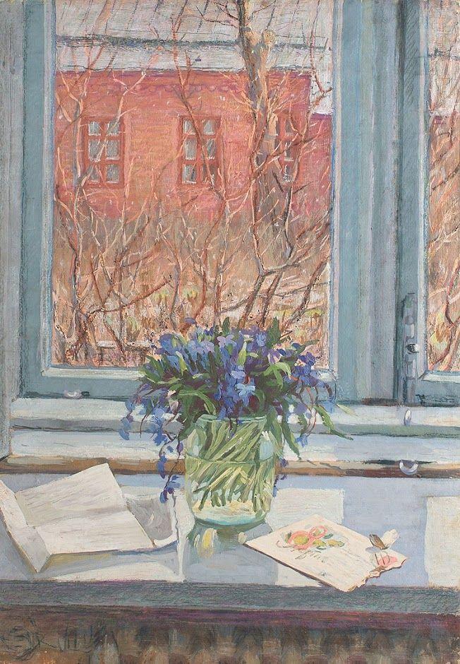 Беркута Коммунар Савельевич (1926-2003) «Вид из окна»