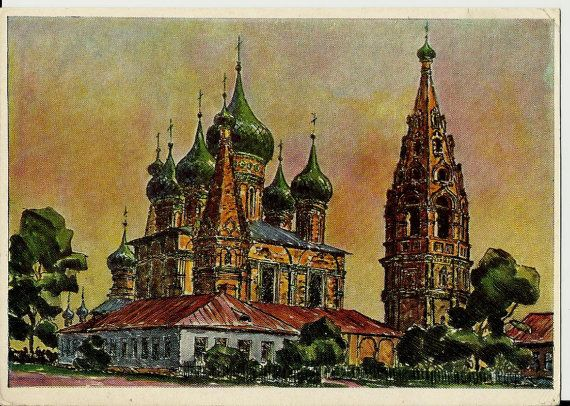 Postcard - Monuments of Russian architecture - the cathedral of Nicolas