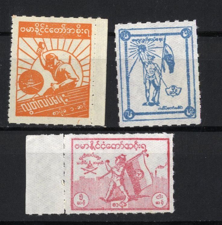 Japan Occupied Territories Burma Independence Day set NH
