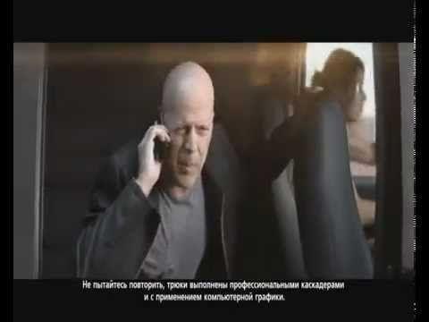 Брюс Уиллис в рекламе банка Траст