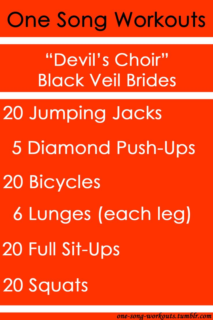 One Song Workouts!!!!!!!!!!!!!!!!!!!!!!!!!!!!!!!!!!!!!!!!!!!!!!!!!!!!!!!!!!!!!!!!!!!!!!!!!!!!!!!!!!!! <3 <3 <3 <3 <3 <3!!!!!!!!!!