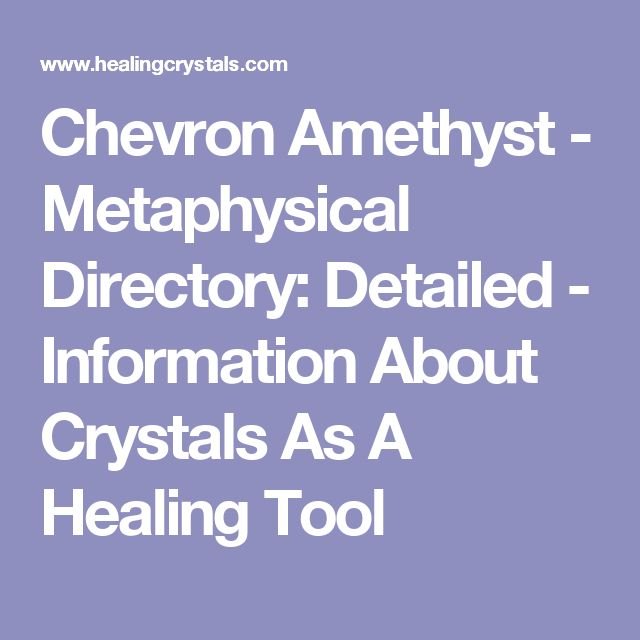 Chevron Amethyst - Metaphysical Directory: Detailed - Information About Crystals As A Healing Tool