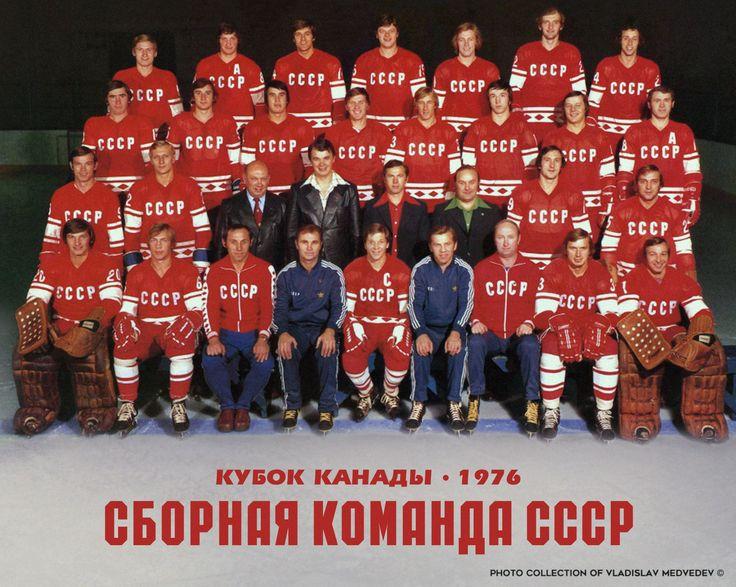 Состав экспериментальной сборной команды СССР перед Кубком Канады 1976-го года. #СССР #сборнаясссрпохоккею #кубокканады #icehockey #canadacup #хоккей #ХоккейРоссии70