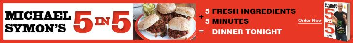 Brownie Pudding Recipe : Ina Garten : Recipes : Food Network