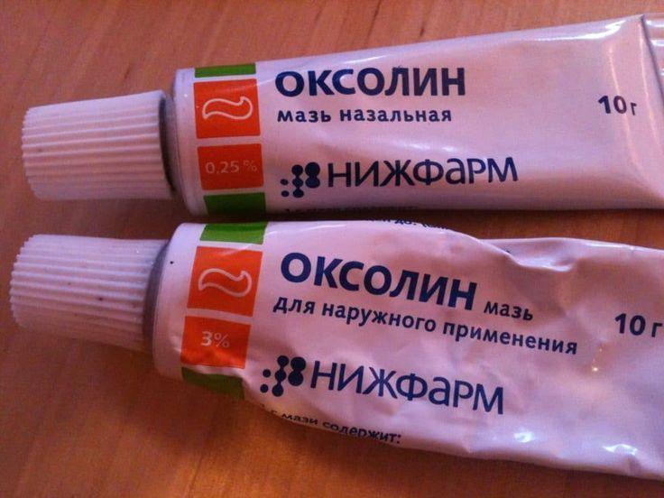 varicoză medicină alternativă
