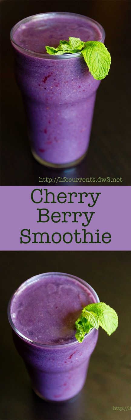 Cherry Berry Smoothie a great way to get yourself up and motivated in ...