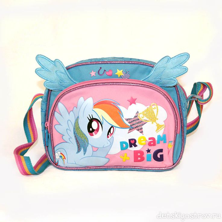 "Сумочка детская  ""My Little Pony""  с крылышками"