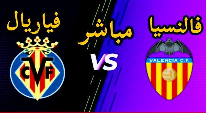 بث مباشر مشاهدة مباراة فالنسيا وفياريال في الدوري الإسباني In 2021 Match Of The Day Day Arabic Words