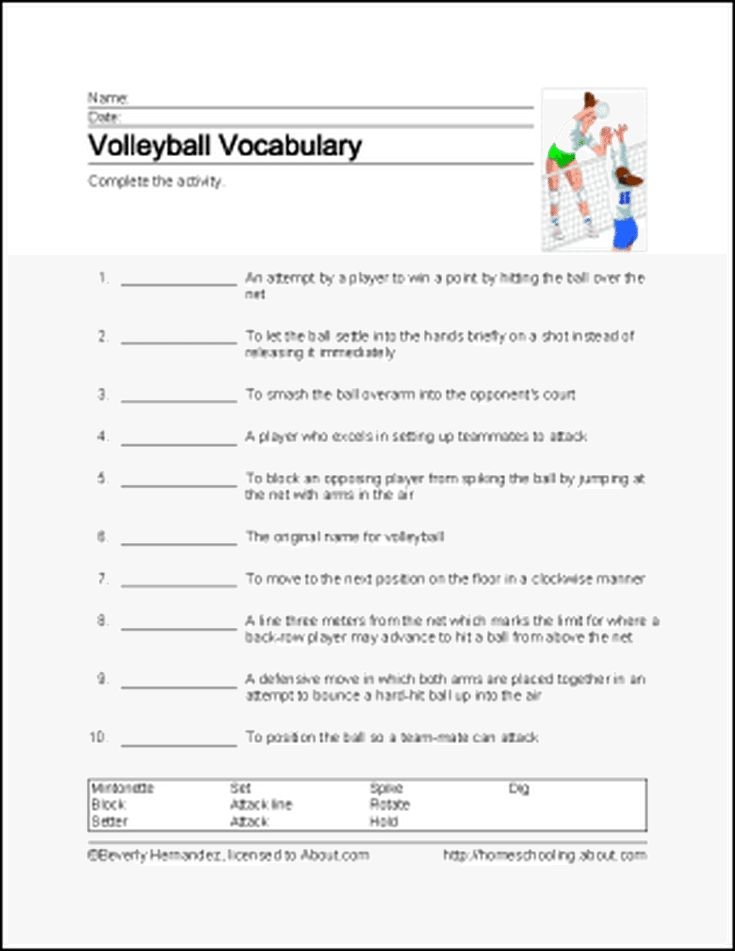 Learn About Volleyball with Free Volleyball Printables: Vocabulary - Attack