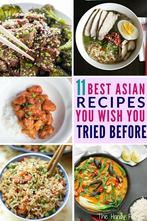 I Can T Believe How Good These Asian Dinner Recipes They Are Asian Food Recipes You Can Make In 15 Asian Recipes Authentic Asian Recipes Asian Dinner Recipes