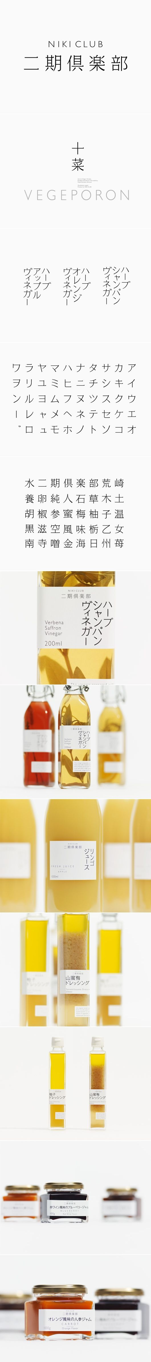 NIKI CLUB and it's very beautiful #packaging PD