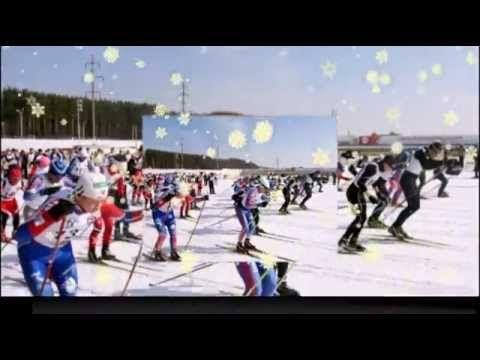 Лыжный марафон 2015 в Саранске