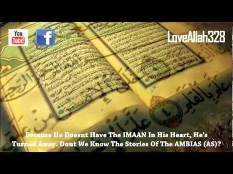 love the quran - Powerful Speech HD