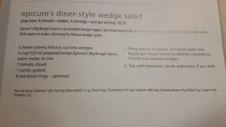 Epicure dinner style wedge salad