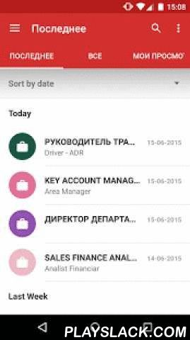 Adecco Jobs In Russia  Android App - playslack.com ,  The ideal application for those seeking employment in Russia. The easiest and fastest way to find job offers. Adecco Jobs is the official Google Play job application for the Russia market. Adecco is the leading recruitment and staffing company in Russia, with many vacancies for you to search among. Adecco application also includes a job search guide with tips on how to create a great CV, write a stand-out job application and how to…