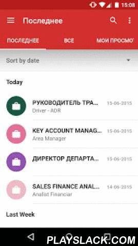 Deals employment application