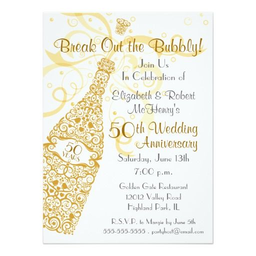 30 best 25th anniversary invitations images on pinterest 50 golden years champagne celebration 55 x 75 invitation card anniversary invitationswedding invitationsanniversary parties40th stopboris Gallery