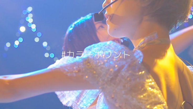 カラーポワント【PAINT NIGHTMAREトレーラー】未来型バレエエンターテイメント