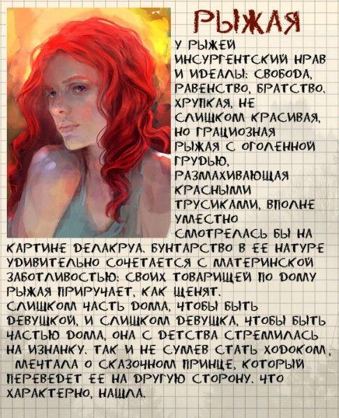 дом в котором: 25 тыс изображений найдено в Яндекс.Картинках