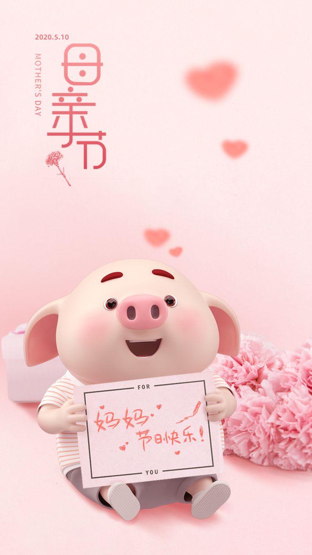 Pin By Chioe On Fotos De Porco Little Pigs Cute Piglets Cute Pigs